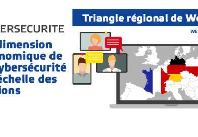 Webminaire : La dimension économique de la cybersécurité à l'échelle des régions